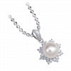 Mặt dây chuyền bạc PNJSilver đính ngọc trai 11127.200