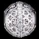 Hạt Charm Me Vàng trắng Ý 18K đính đá CZ PNJ hình tròn XM00W000034